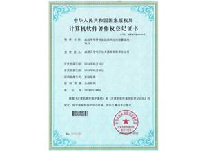 智能(neng)化(hua)綜合(he)人臉(lian)識別分析系統V1.0