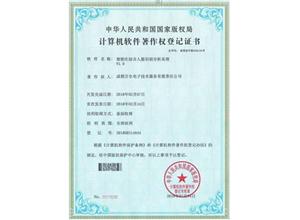 大數據可視化(hua)智能(neng)社區安全檢測報(bao)價(jia)系統