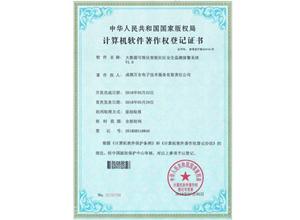 機(ji)動車車牌(pai)號(hao)抓拍聯網比對報(bao)價(jia)系統V1.0