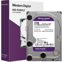 西數紫(zi)盤 高速安防監控專(zhuan)用硬盤2T/4T/6T/8T監控錄像存儲專(zhuan)用
